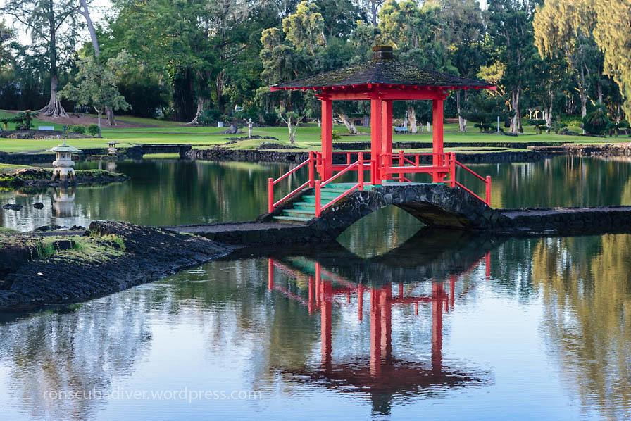 Lili`uokalani Gardens